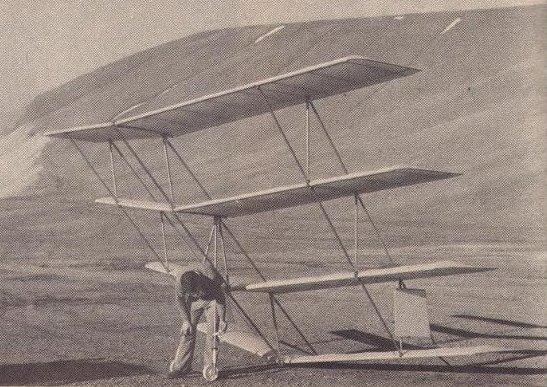 quadraplane2