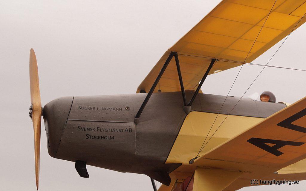 DSC02380